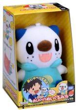 "Pokemon B&W Talking Plush Toy - 5"" Oshawott / Mijumaru (Japanese Import)"