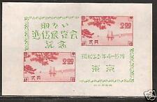 JAPAN # 409 Mint COMMUNICATIONS EXHIBITION TOKYO  (1)