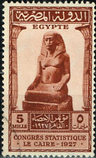 Egypt Art Famous Statue of Amenhotep Son of Hapu 1927 stamp
