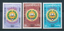 Kuwait 1966 SG 294-6 MNH