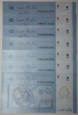 (PL) RM 1 EK 9199999 UNC 1 PIECE ONLY 9XX9XX9 FANCY LUCKY & ALMOST SOLID NUMBER