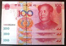 CHINA 100 YUAN BANKNOTE (2005)  -  UNC