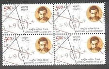 INDIA 2012 Block of 4 of NATIONAL MATHEMATICS DAY MNH  RARE WHITE GUM