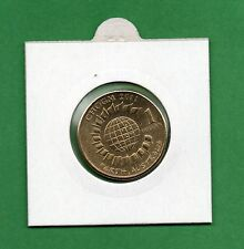 2011 $1 Commemorative Coin for the CHOGM meeting held in Perth in Archive 2x2