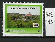 """Österreich PM  Eisenbahn """"130 Jahre Kamptalbahn"""" 8130130 **"""