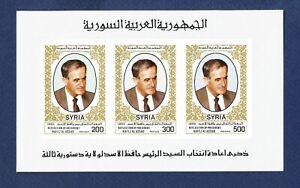 SYRIA - Scott 1037 - FVF MNH S/S -  Assad - 1985