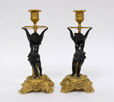 Antique Pair French 19thC Gilt-Bronze Candlesticks Candle Holders with Putties
