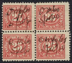#R236 25c Documentary-Block of 4, Used [2] **ANY 5=FREE SHIPPING**