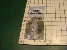 Vintage Original ISRAEL Item: brochure: RAANANA w map on one side, cool