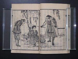 Japanese Ukiyo-e Woodblock Print Book 6-489 Sensai Eitaku 1877