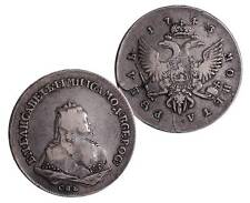 Russia 1743 Rouble in VF - Overstruck on Ivan Rouble