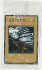 Yugioh Japanese Duelist Kingdom Set Glory Of the King's Hand Sail SEALED CARDS