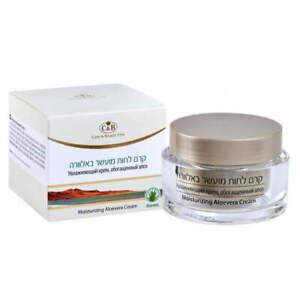 C&B 50 ml 1.76 oz Moisturizing Cream for Oily Skin Aloe Vera Dead Sea Minerals