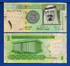 Saudi Arabia P-31 1 Riyal Year 2012 Uncirculated Banknote