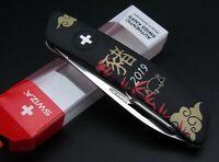 Schweizer Taschenmesser SWIZA D01, Chinese New Year 2019,navaja,swiss army knife