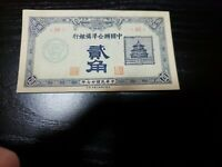 🇨🇳 China  20 fen  1938 P-J49a   XF   Currency Banknote