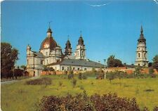 B44768 Chelm Zespol katedralny na Gorze Zamkovej poland