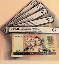 5x China PRC 1990, 50 Yuan, P888b,PMG 67 EPQ Superb GEM UNC,Consecutive Numbered