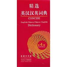 Concise English-Chinese Chinese-English Dictionary (4th Ed) --- FREE SHIPPING!!!