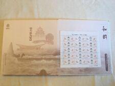 APEC CHINA 2014 Deluxe Gilt Stamp Album Peoples Republic PRC 72 Stamps Hardcover