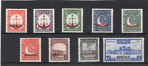 Pakistan 1948 Service p/set to 1r,  (no 3a). sg O14-O19 & O21-O23 VLH.Mint