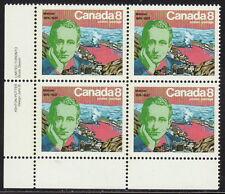 Canada #654 8¢ Gugielmo Marconi Ll Inscription Block Mnh
