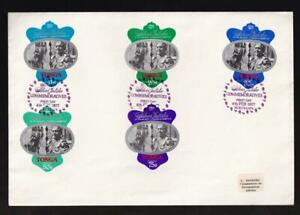 Tonga 1977 FDC QEII Silver Jubilee, sc#392-396 combo
