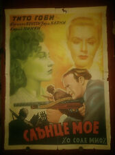 O sole mio Vintage Italian Movie poster from 1945