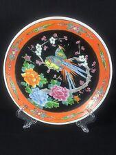 "Antique Japanese Hand Painted Pheasant Bird Pair Orange Band Decorative Plate 8"""