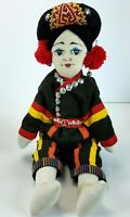 Vintage Cloth Hand Made Painted Face Plush Doll