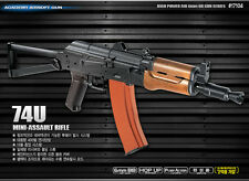 Academy 74U Mini-Assault Rifle Air Gun Airsoft Gun Rifle #17104