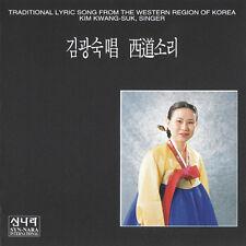 Musique Asie Chant Lyrique Méditation Tradition Corée Seodo Minyo Kim Gwang-Sook