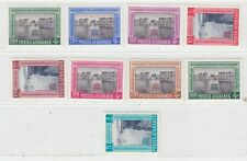 AFGHANISTAN 1963  ISSUE FULL SET UNUSED SCOTT 666/666G