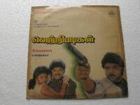 Vetripadigal ILAIYARAAJA Tamil  LP Record Bollywood India-1296