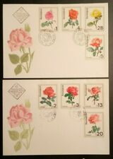 BULGARIA 1970, FLORA, FLOWERS, ROSES, SET OF 2 FDC'S, FREE REGISTERED SHIPPING!!