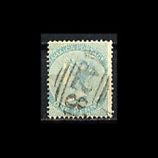 Jamaica, Sc #1, USED, 1860, Scarce Cancel, WNK 45, Queen Victoria, 4FGDD