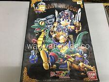 Models & Kits Bandai Series No.17 36327 Fantasy Dragon Dr Slump Arare-chan Anime