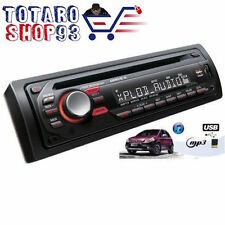 AUTORADIO USB SD MP3 DIVX DVD FRONTALINO ESTRAIBILE TELECOMANDO GT 470U