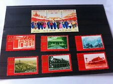 CHINA PRC 1971 10th ANNIVERSARY OF FOUNFING CHINESE COMUNIST PARTY MNH ORIGINA