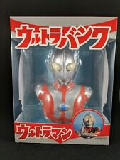 "Ultraman 1st Original Bust Bank 7"" Soft Vinyl Figure NEW Ultrabank"