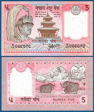 NEPAL  5 Rupees (1987)  UNC  P. 30