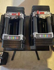 Powerblock Elite Set Dumbells Pair (50lb)