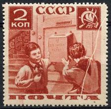 Russia 1936 SG#722b 2k Pioneer Pre-Printings Paper Fold Error MH #A80800