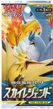 (1 Pack) Pokemon Kartenspiel Sun & Moon Sky Legend jap. Version (5 Karten enthal...