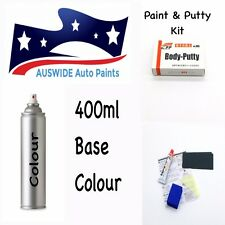 Jaguar TOUCH UP SPRAY PAINT 1AR, 2200, JBC2200, LKS + PUTTY KIT