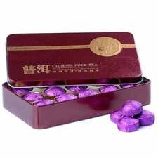 2011 yr Jasmine Mini Tuocha Ripe Puer, Delicate Box Pack Shu Pu er Puerh Tea 75g