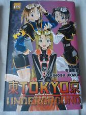 Tokyo Underground, Tome 5 Akinobu Uraku TAIFU MANGA FANTASTIQUE SCIENCE FICTION