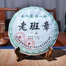 2008 Menghai The First Village Lao Ban Zhang Pu-erh Tea Raw Sheng Puer tea 357g