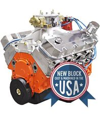 GM 632ci ProSeries BBC Stroker Crate Engine 815hp Aluminum Heads 50k Warranty