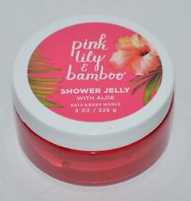 NEW BATH & BODY WORKS PINK LILY BAMBOO SHOWER JELLY TUB GEL WASH 8 OZ LARGE ALOE